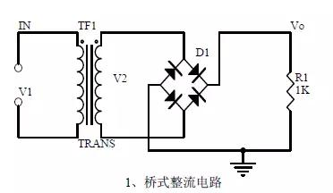 SMT電子廠电子工程师必须掌握的20种模拟控制电路图!!(图3)