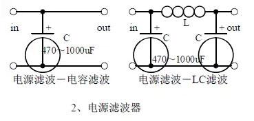SMT電子廠电子工程师必须掌握的20种模拟控制电路图!!(图4)