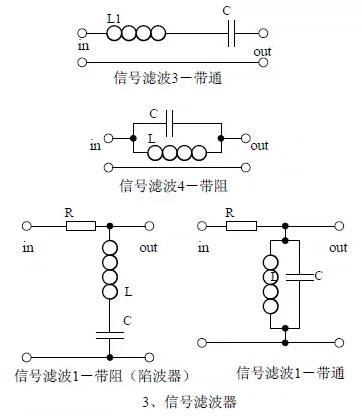 SMT電子廠电子工程师必须掌握的20种模拟控制电路图!!(图5)