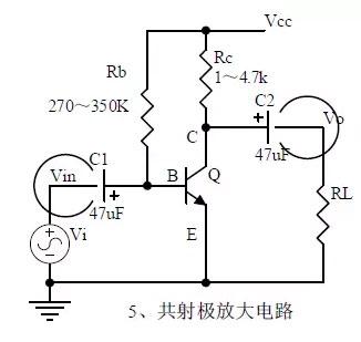 SMT電子廠电子工程师必须掌握的20种模拟控制电路图!!(图7)