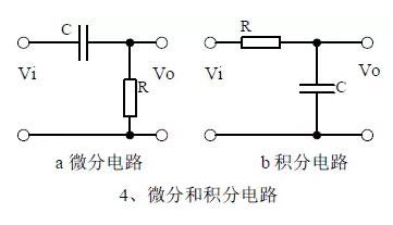 SMT電子廠电子工程师必须掌握的20种模拟控制电路图!!(图6)