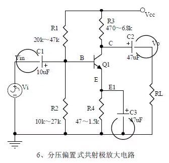 SMT電子廠电子工程师必须掌握的20种模拟控制电路图!!(图8)