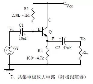 SMT電子廠电子工程师必须掌握的20种模拟控制电路图!!(图9)