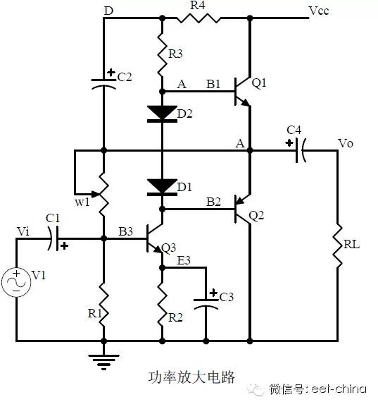 SMT電子廠电子工程师必须掌握的20种模拟控制电路图!!(图22)