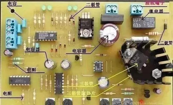 SMT電子廠电子工程师必须掌握的20种模拟控制电路图!!(图23)